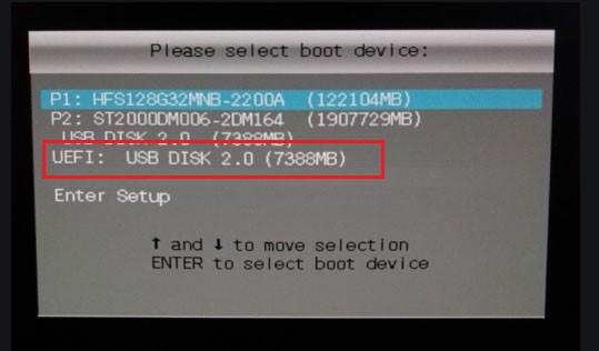 Izbor USB z Windows 10 v Boot Meniju