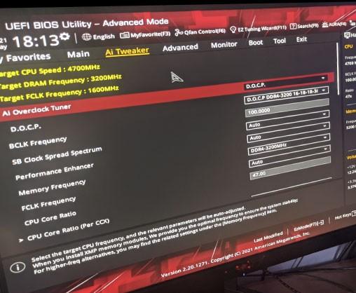 Optimizacija Bios na Gaming Racunalniku